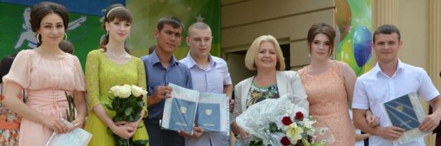 Состоялось торжественное вручение дипломов выпускникам 2015 года