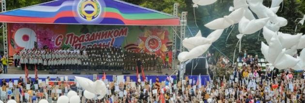 Участие в патриотической акции «Бессмертный полк»