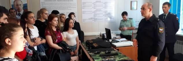 Экскурсия в Управление ФССП России по КЧР