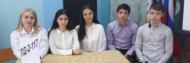 Конкурсно-игровая программа «Моя Россия»