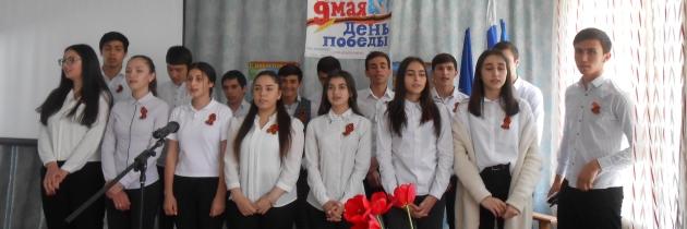 Конкурс чтецов «Салют героям», посвященный празднованию светлой Победы в Великой Отечественной войне